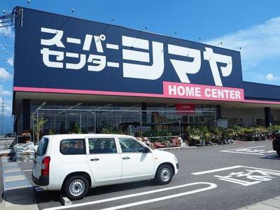 スーパーセンターシマヤまで2300m