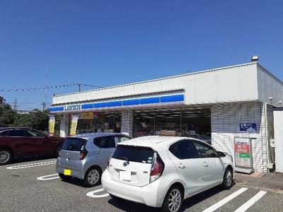 ローソン富山インター西店まで650m