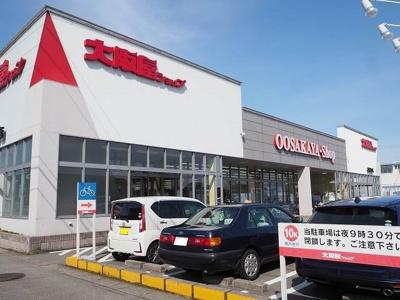 大阪屋ショップ太郎丸店まで750m