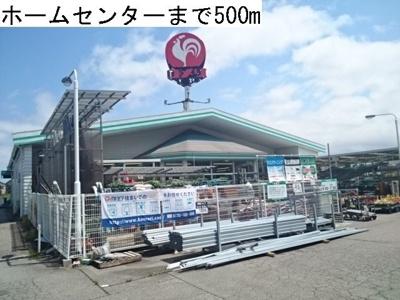 コメリハード&グリーン水橋店まで500m