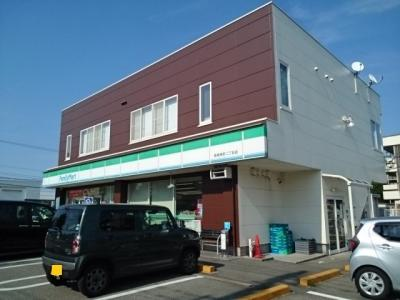 ファミリーマート新根塚町2丁目まで400m