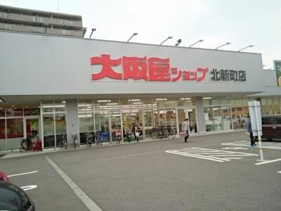 大阪屋ショップまで150m