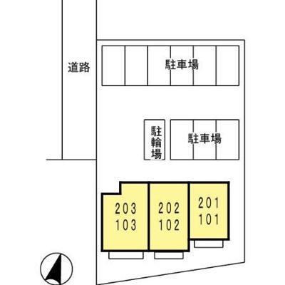 【外観】コンフォーレ
