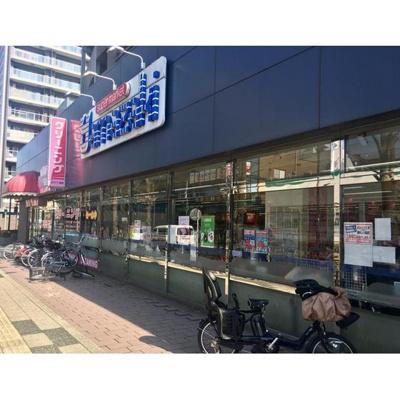 スーパー「スーパーヤマザキ東久留米東口店まで358m」