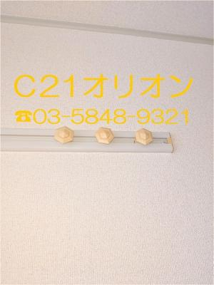 【キッチン】メゾン・クレール(中村橋)