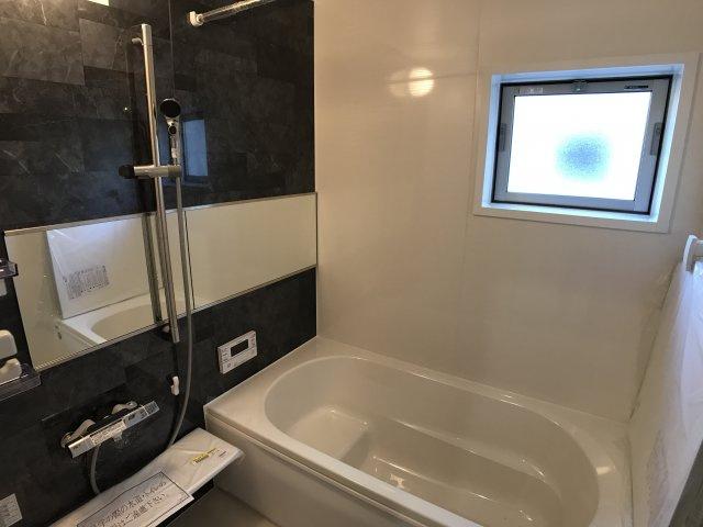 【浴室】つくば市台町1丁目 新築戸建 1号棟