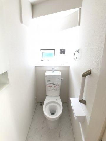 【トイレ】つくば市台町1丁目 新築戸建 1号棟