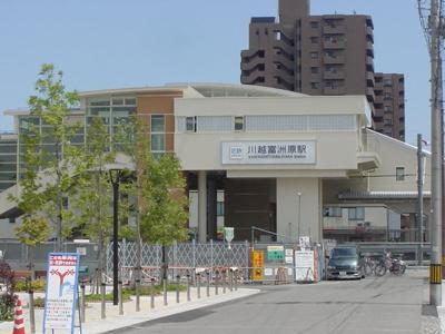 川越富洲原駅まで430m