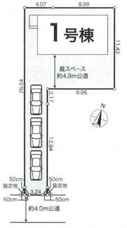 【区画図】平塚市東中原1丁目 新築戸建