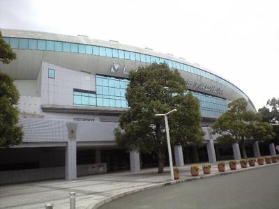 東平尾公園博多の森レベルファイブスタジアムまで860m