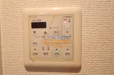 【浴室】エステムプラザ梅田EAST
