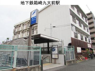 箱崎九大前駅まで270m