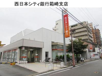 西日本シティ銀行まで1000m