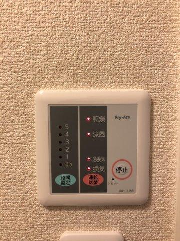 【その他】レオパレス鈴蘭