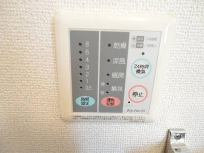 【その他】アライブ泉Ⅱ A