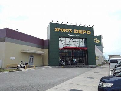 スポーツデポ甲府店まで1000m