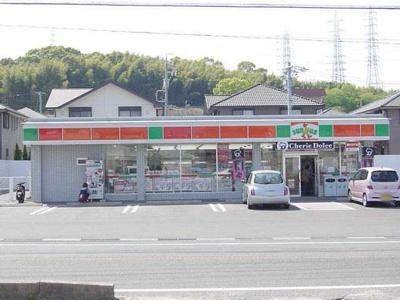 サンクス四日市日永西店(コンビニ)まで658m