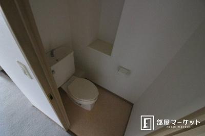 【トイレ】野村三好ヶ丘ヒルズ壱番館