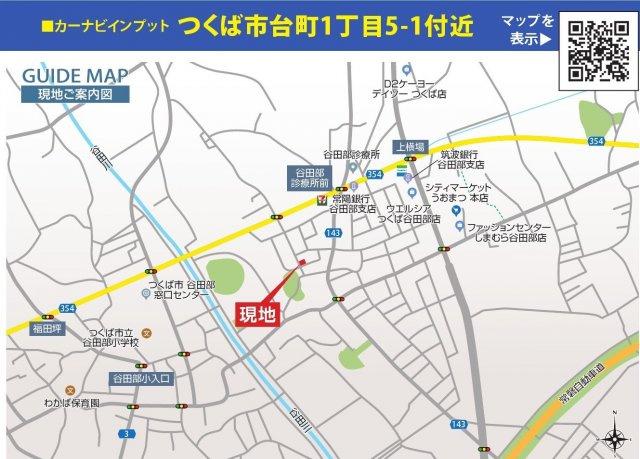 【地図】つくば市台町1丁目 新築戸建 2号棟