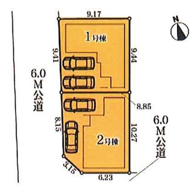【区画図】名古屋市緑区鳴丘【仲介手数料無料】新築一戸建て 2号棟