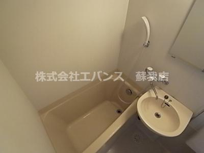 【浴室】マンション翠嵐