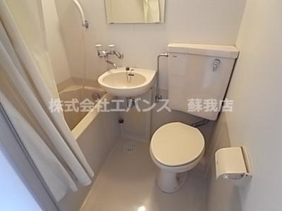 【トイレ】マンション翠嵐