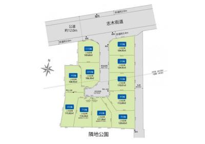 【区画図】東村山市秋津町2丁目 全11区画 8号地