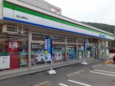 ファミリーマート福山沼隈町店まで400m