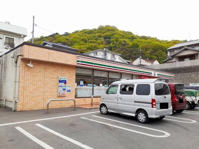 セブンイレブン福山水呑城陽店まで400m