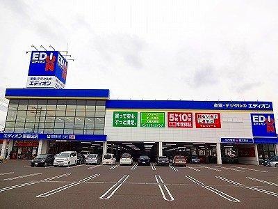 エディオン東福山店まで600m