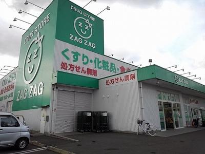 ザクザク松永店まで1400m