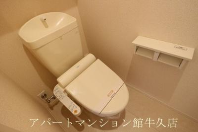 【トイレ】アルカディアB(谷田部)