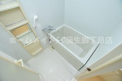 【浴室】ソルジェンテ高殿