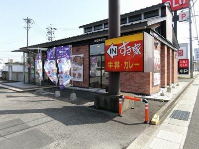 すき家 258号大垣IC店まで850m