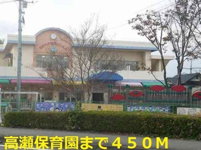富岡ICまで1400m