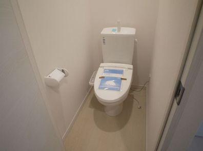 【トイレ】エステ浅草壱番館