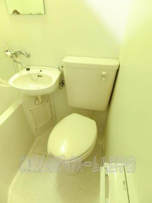 【トイレ】平岡マンション