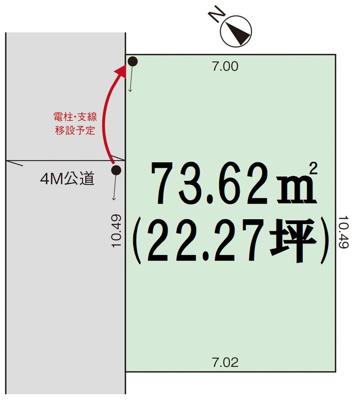 【地図】【 仲 介 手 数 料 無 料 】大沢新築戸建