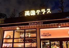 【周辺】橘ビル