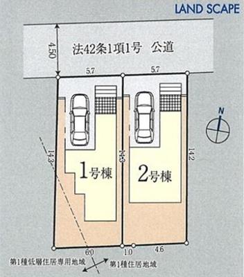 【区画図】所沢市向陽町 全2棟 1号棟