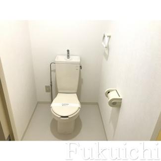 【トイレ】サザン学芸大学