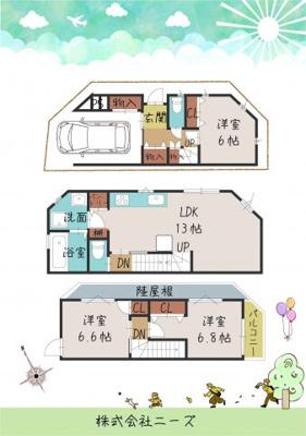 建物参考価格:1800万円です♪