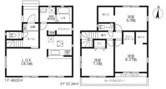 【間取り】秦野市西田原 新築戸建 1棟