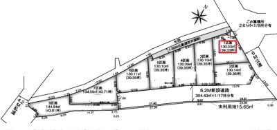 【全8棟・1号棟】土地38坪超のゆとり満ちる区画♪