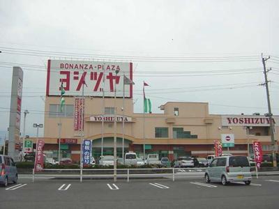 海津ショッピングセンターまで963m