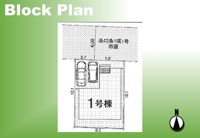 【区画図】八潮市緑町2丁目新築戸建て