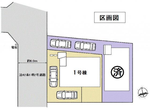 【区画図】立川市若葉町2丁目 新築戸建全2棟 全居室南向き!
