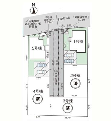 【区画図】所沢市堀之内 全5棟(残り2棟) 1号棟