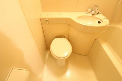 【トイレ】クレール元住吉