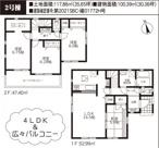 新築一戸建て「開成町吉田島21-1期」全2棟/残2棟の画像